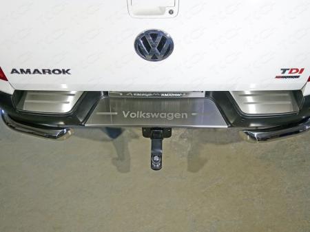 Volkswagen Amarok 2016-Накладки на задний бампер (лист шлифованный надпись Volkswagen)